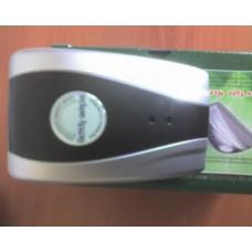 Енергоспекстяващо устройство 15 KW